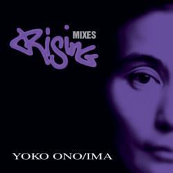 Rising Mixes